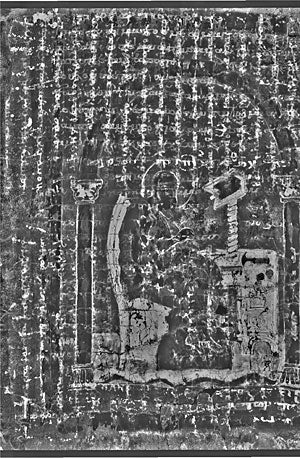 A scan of the palimpsest