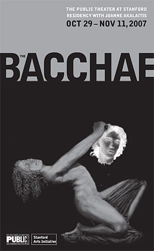 an analysis of characters in the bacchae by euripides Critical history and evaluation of euripides' bacchae by john e festle, sj a thesis sub~utted in partial fulfillment of the requirements for the degree.