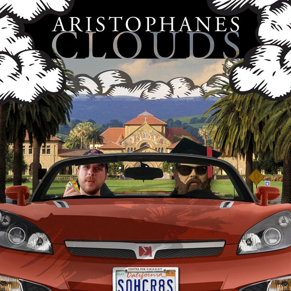 clouds socrates unjust speech A summary of act one: parabasis of scene 2–scene 3 in aristophanes's the clouds learn exactly what happened in this chapter, scene, or section of the clouds and what it means.