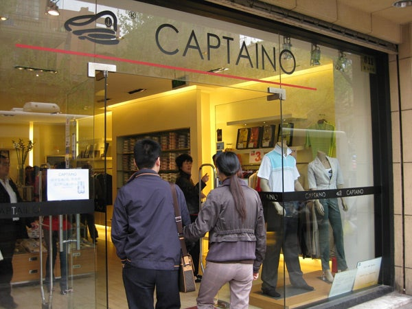 A Chinese store selling  'Italian' clothing in Shanghai.