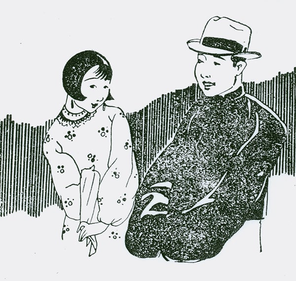 Line drawing of a man and woman
