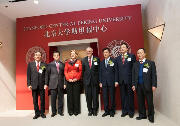 Dignitaries posing at the opening of SCPKU