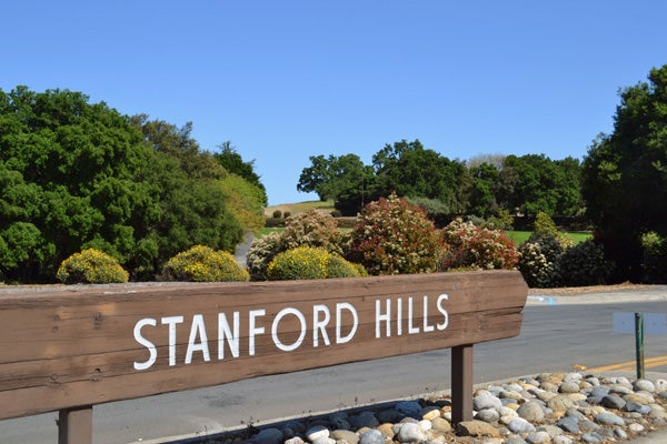 Photo of sign for Stanford Hills