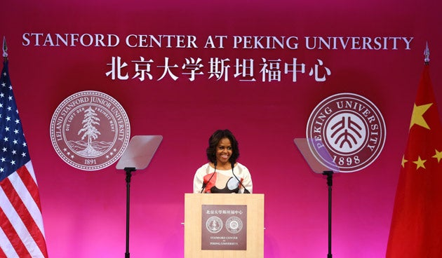 Michelle Obama speaking at Stanford Center at Peking University in Beijing on Saturday.