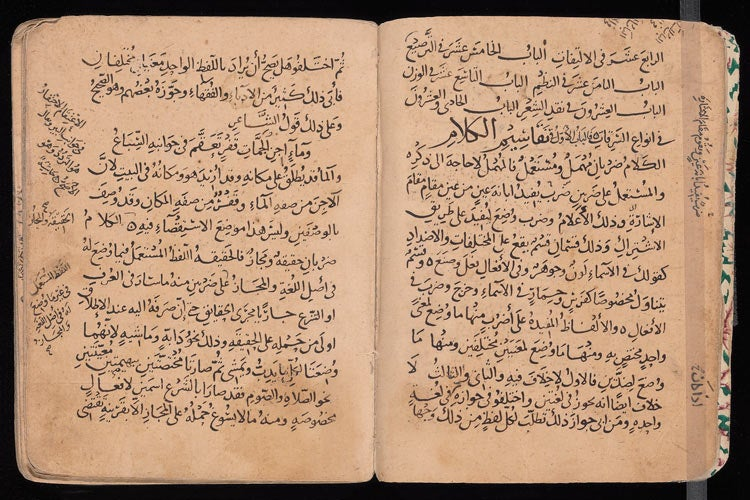 pages from al-Raghib's taxonomy and definitition of language from his poetics manual Afanin al Balaghah