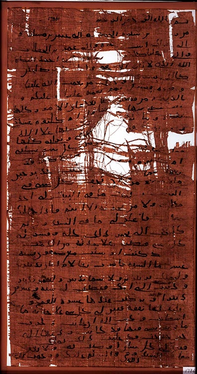 Tattered fragment of papyrus with writing