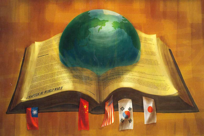 Illustration of book and globe